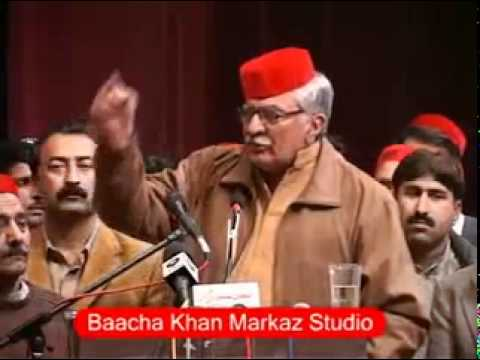 Asfandyar Wali at Nishtar Hall-1 (2010)