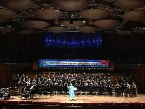 ''Sakura'' by World Youth Choir 2008 @ Xinghai Concert Hall, Guangzhou, China