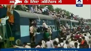 Chitrakoot Amavasya Mela: Lakhs travel on roofs of trains