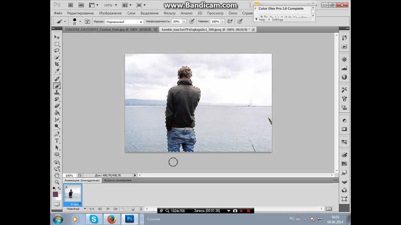 Как с помощью фотошопа сделать фон