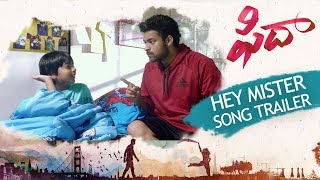 Fidaa-Movie-Hey-Mister-Song-Trailer
