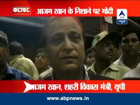 Modi dreaming of 'puppies': Azam Khan