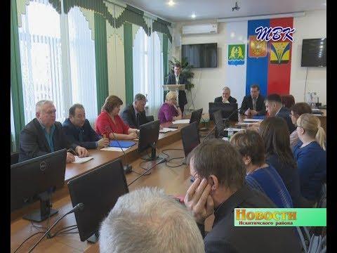 Совет депутатов Искитимского района провел очередную сессию