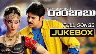 Cameraman Gangatho Rambabu Telugu Movie Full Songs Jukebox