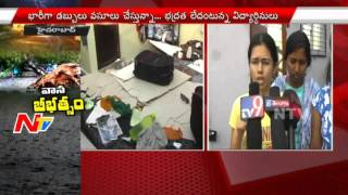 Hyderabad hostel girls protest against management apathy