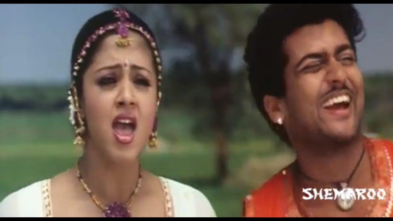 singam 2010 tamil movie free download