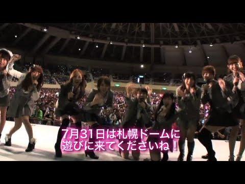 AKB48秋元才加初監督・撮影作品「札幌ドームコンサートPR映像作品」 / AKB48[公式]