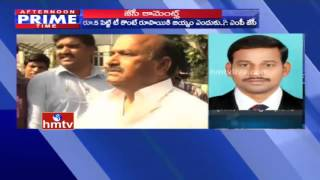 JC Diwakar Reddy makes controversial comments