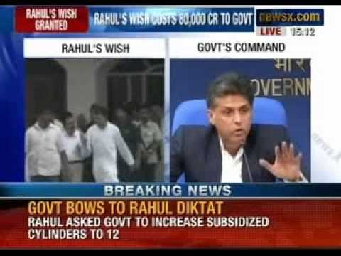 Government acts after Rahul gandhi had sought hike in subsidised cylenders - NewsX
