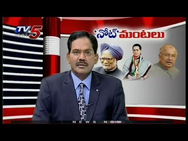 Telangana Cabinet Note Debate in Top Story - TV5