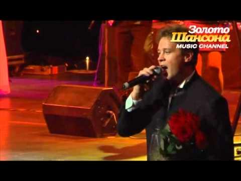 Смотреть клип Сергей Любавин - Украду тебя