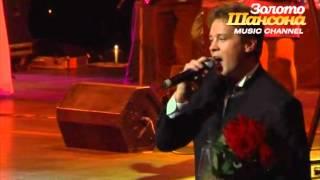 Сергей Любавин - Украду тебя
