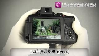 Видеообзор Nikon Coolpix P520