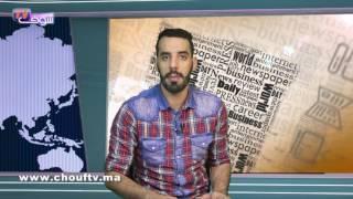 شوف الصحافة : اعتقال مُسنين بتهمة الخيانة | شوف الصحافة