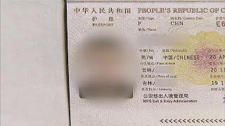 سائح صيني يصبح لاجئا في المانيا عن طريق الخطأ |