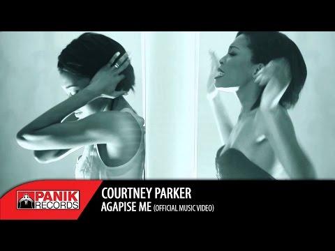 Courtney Parker - Aγάπησέ Με