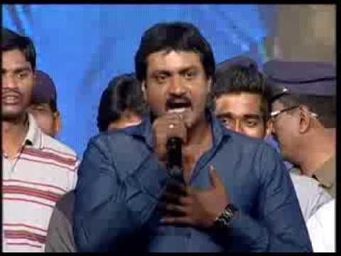 Bheemavaram Bullodu Movie Audio Launch