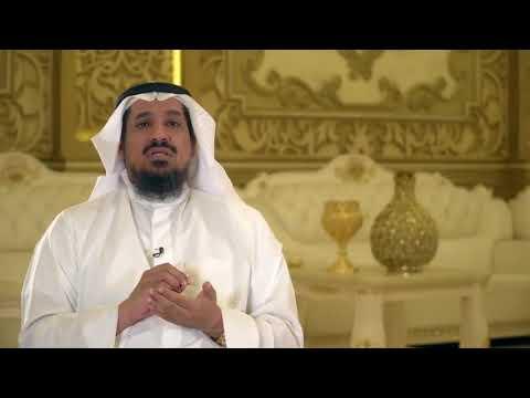 فتاوي قرآنية الحلقة (6) دخول الحمام بالهاتف والقرآن بداخله / د. عبد المحسن المطيري