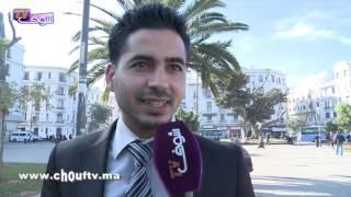نسولو الناس:واش المغاربة سُعداء؟   |   نسولو الناس