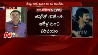 SIT Officers to Interrogate Ravi Teja Tomorrow..