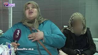بالفيديو..أول تصريح للتلميذة اللي شرملاتها صاحبتها بزيزوار فقنيطرة بعد إجراء العملية بالمجان |
