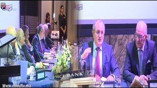 البنك المغربي للتجارة الخارجية يحقق نتائج إيجابية بداية 2017 | روبورتاج