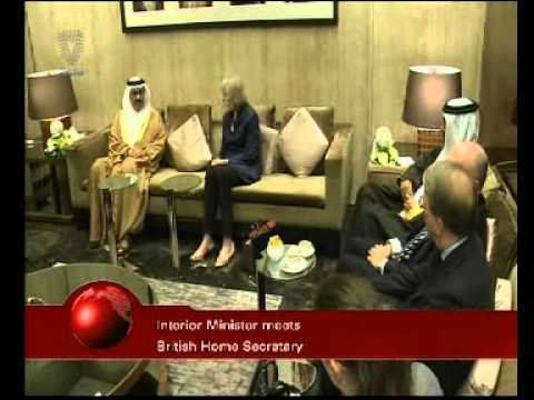 #Bahrain HE Interior Minister Discusses Security Coordination with his British Counterpart
