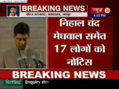 Court summons Modi's minister in a rape case