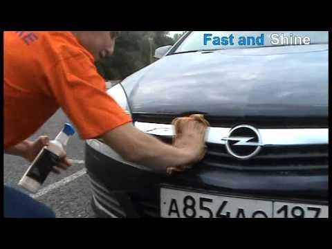 Fast and Shine - Автомойка без воды