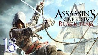 Assassin's Creed IV: Black Flag #18 [PS3] Obserwatorium
