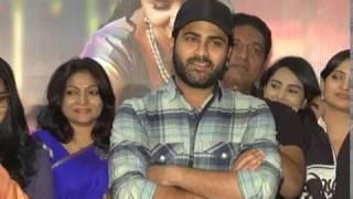 Shatamanam-Bhavati-Movie-Screening-At-Prasad-Lab