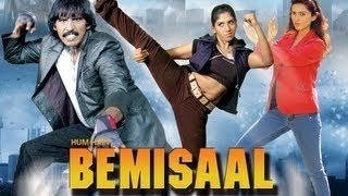 Hum Hai Bemisaal Full Length Action Hindi Movie
