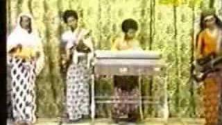 Eritrea: Old Afar Song