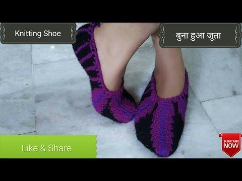Knitting shoe #1# part 2 in Hindi