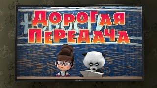 Máša a Medveď - 49 - Televízor