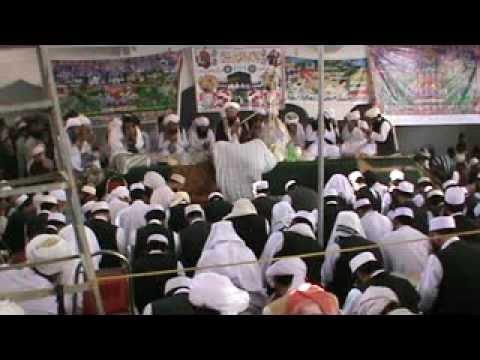 AKHIRI DUA BUKHARI SHARIF KHALIFA SAHIB DEEN MUHAMMAD