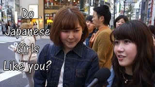 How to Tell if a Japanese Girl Likes You (Interview)