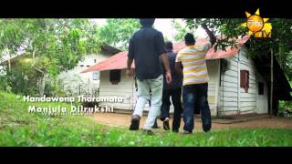 Hendawena Tharamata manjula Dilrukshi Original Official Video