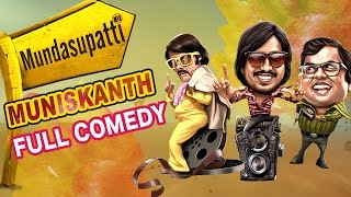 Mundasupatti Full Comedy HD Muniskanth Comedy|