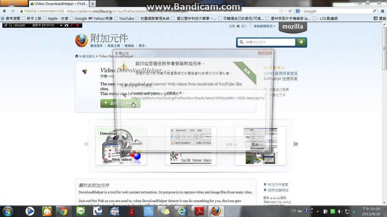 how to use video downloadhelper chrome