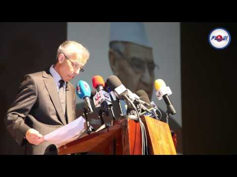 الرسالة الملكية في الذكرى الأربعينية لوفاة محمد بوستة