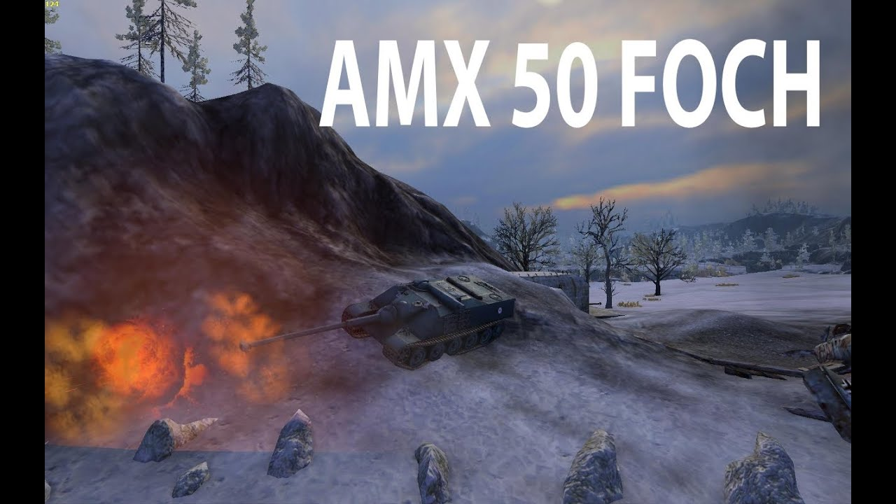AMX 50 Foch - рандомный стандарт