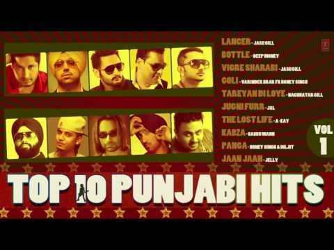 Top 10 Punjabi Hit Songs