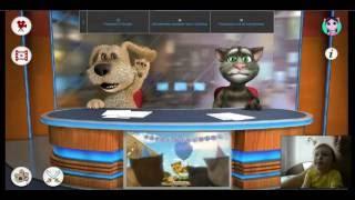 Talking Tom Ben News Том И Бен Телеведущие Скачать На Андроид