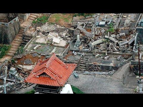 زلزال بقوة 6.6 درجات يضرب اليابان دون وقوع خسائر بشرية
