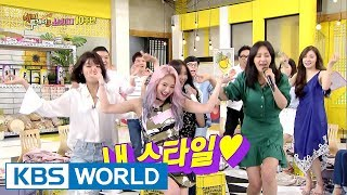 Girls' Generation becomes one as Chakra! [Happy Together / 2017.08.17]