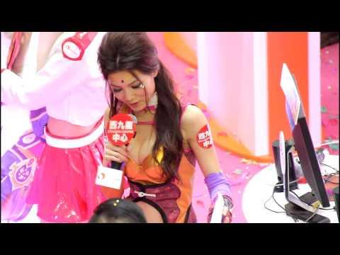 Chrissie Chau 周秀娜 @ 《龍Online》萬人混戰耐力賽 暨《龍鱗》MTV首播會
