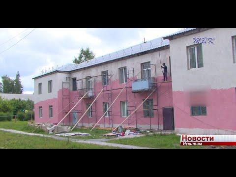 4 дома в Искитиме капитально отремонтируют летом