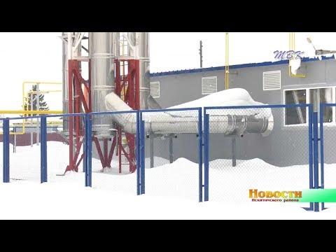 На ст. Евсино построили энергоэффективную газовую котельную