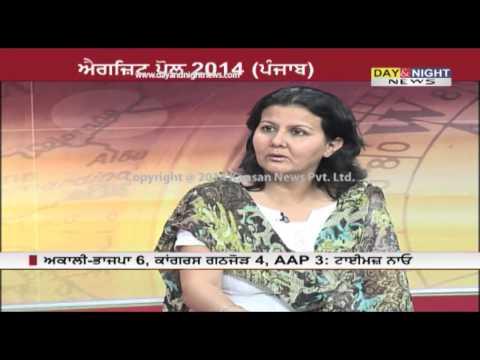 Prime (Punjabi) - Exit Polls 2014(Punjab) - 15 May 2014
